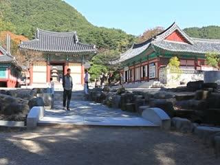 Bogyeongsa Temple
